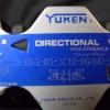 شیر یوکن DSG01