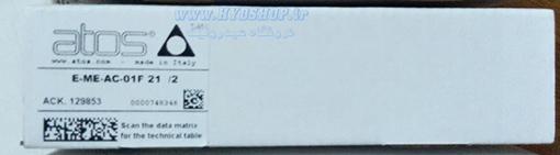 خرید کارت پرپورشنال آتوس E-ME-AC